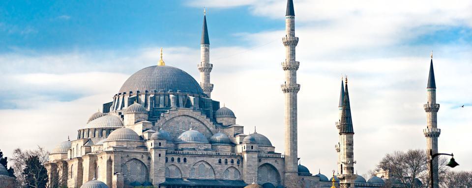 La Mosquée de Soliman le Magnifique Istanbul