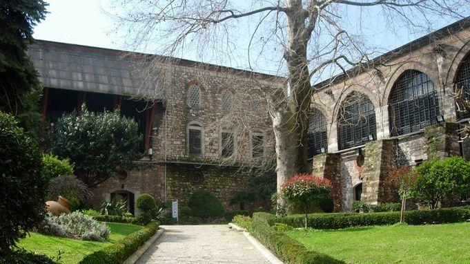 le musée de l'art islamique