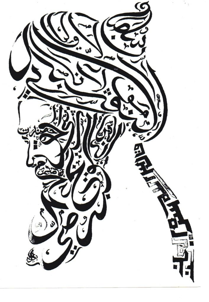 calligraphie-ottoman-istanbul